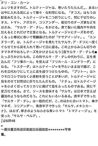 201303051050.jpg