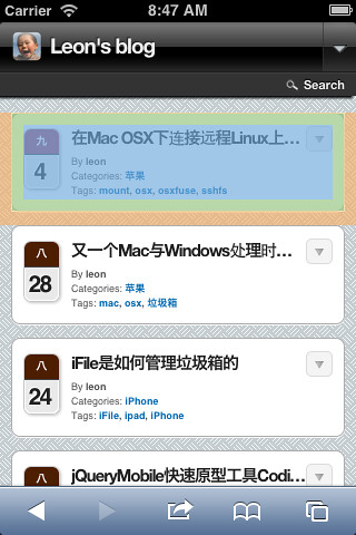 iOS 6 Safari inspector-3