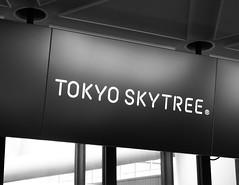Tokyo Skytree Logo