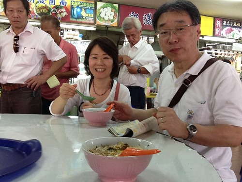 Mr and Mrs Morihiko Nagaguchi in Singapore