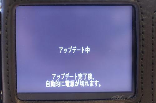 R0147230
