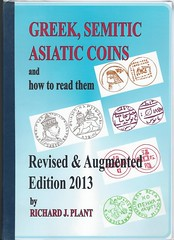Plant Greek Semetic Asiatic Coins