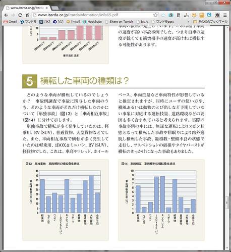 screenshot.49