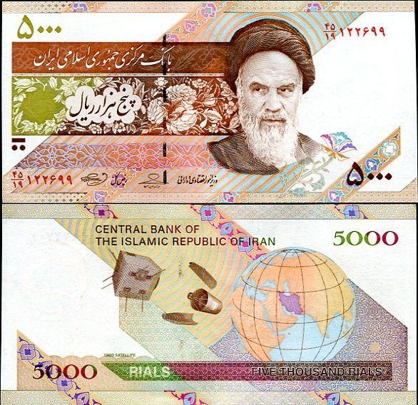 5000 Rialov Irán 2009