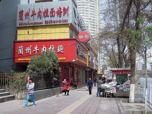 牛肉拉麺店