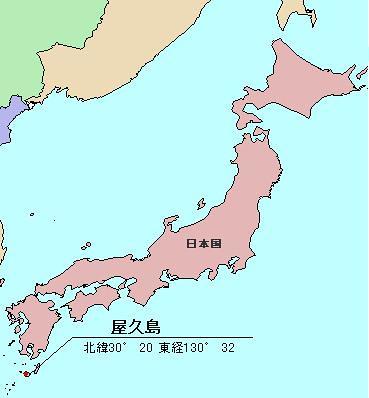屋久島位置圖