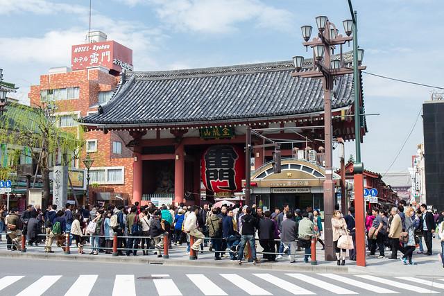 Japan - Tokyo - Asakusa - Kaminarimon