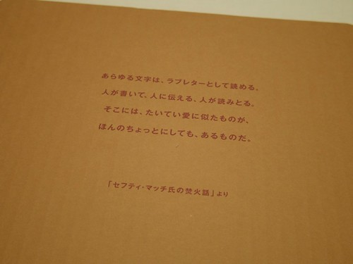 20130416225330