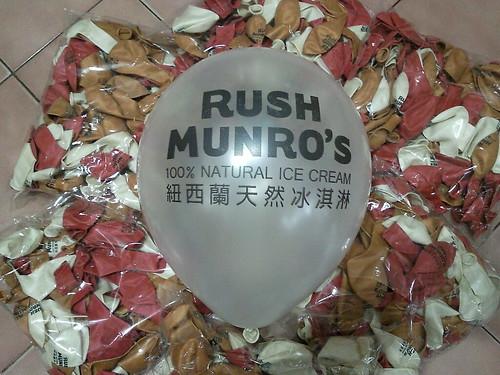 豆豆氣球, 客製化廣告印刷氣球, 珍珠色氣球, RUSH MUNRO'S 紐西蘭天然冰淇淋