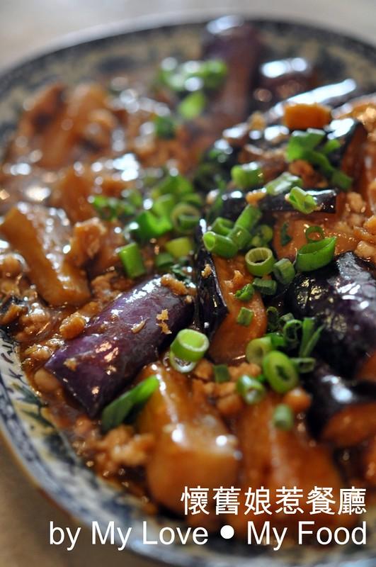 2013_04_17 懷舊娘惹餐廳 (16)a