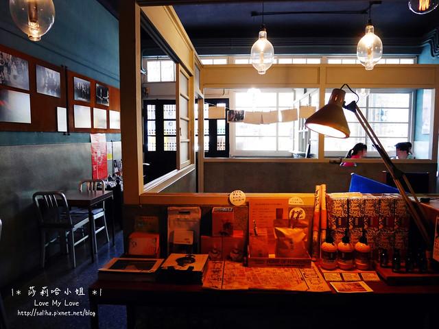 宜蘭餐廳咖啡館下午茶推薦合盛太平 (4)