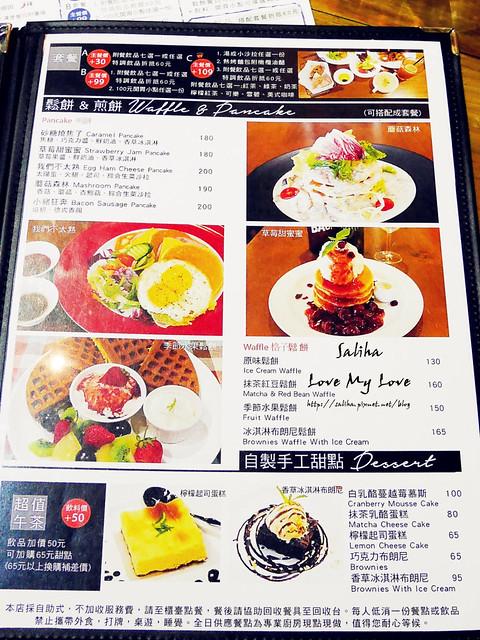 公館站美食餐廳聚餐推薦ville義大利麵漢堡美式餐廳 (8)