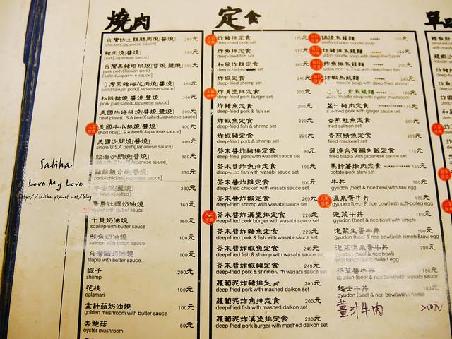 士林站美食餐廳寶屋烤肉日本料理 (2)