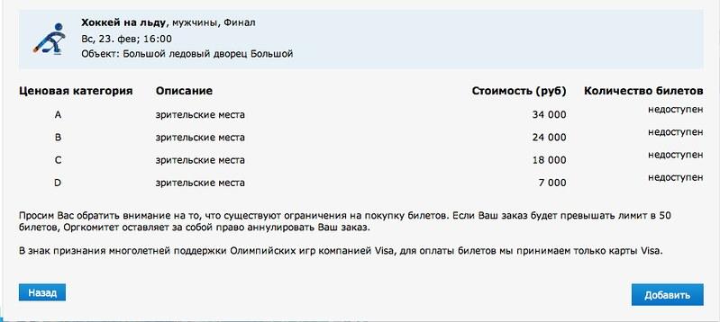 Снимок экрана 2013-02-07 в 15.57.06
