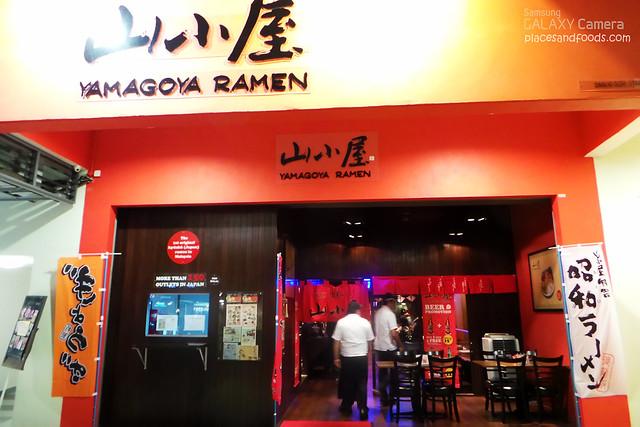Yamagoya Ramen (山小屋) shop