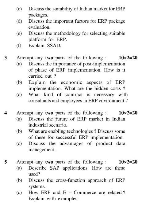 UPTU B.Tech Question Papers - IT-602/TIT-602-ERP Systems