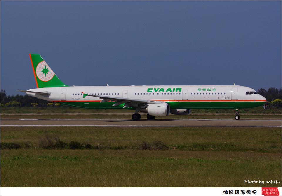 長榮航空B-16201客機001