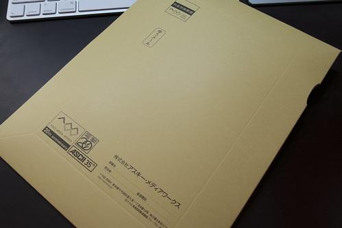 ASCII envelope #1