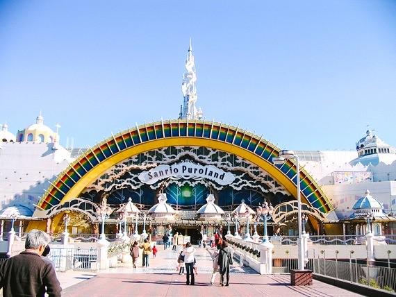 Sanrio Theme Park - Puroland - outside