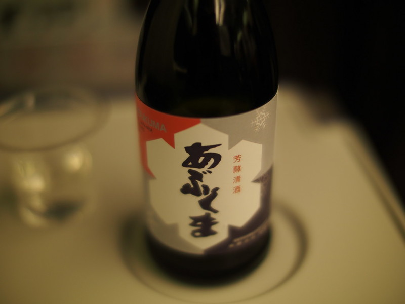 Japanese Sake in Shinkansen Bullet Train