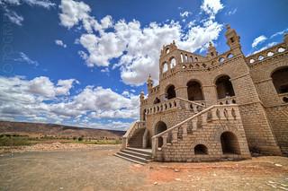 Nawab's Summer Palace (Kurnool)