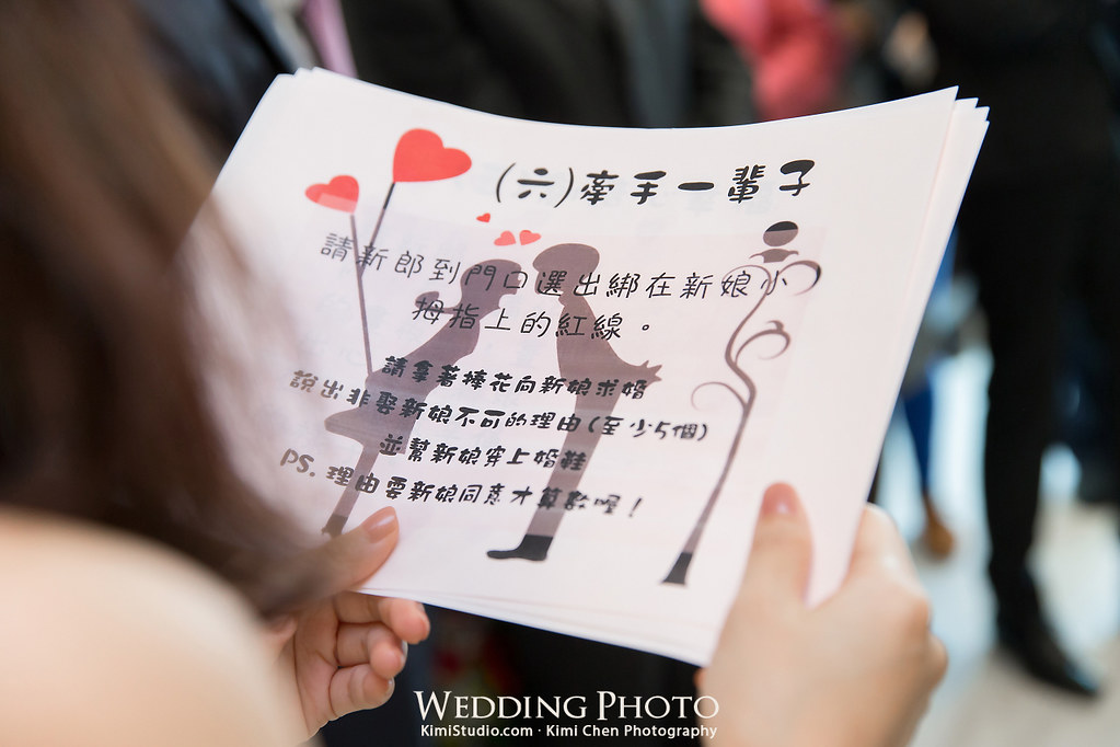 2013.02.15 Wedding-068