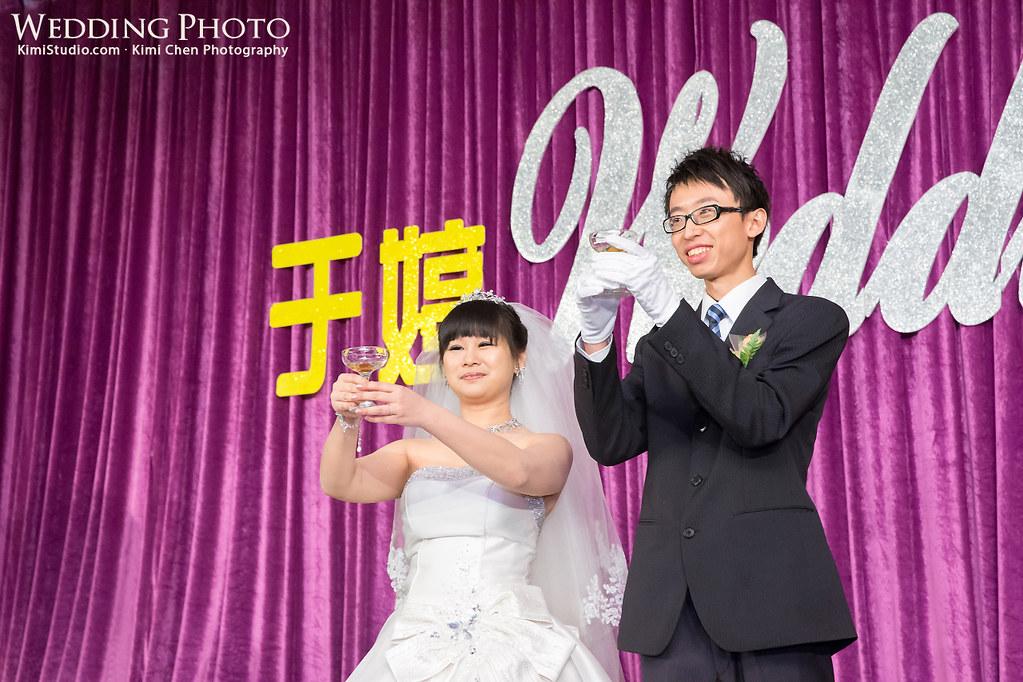 2013.02.15 Wedding-214