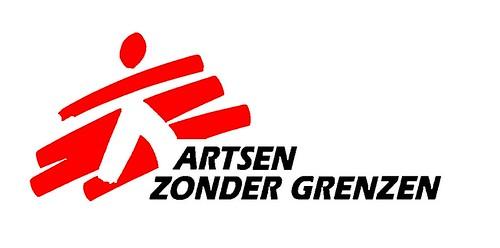 Artsen zonder Grenzen, logo