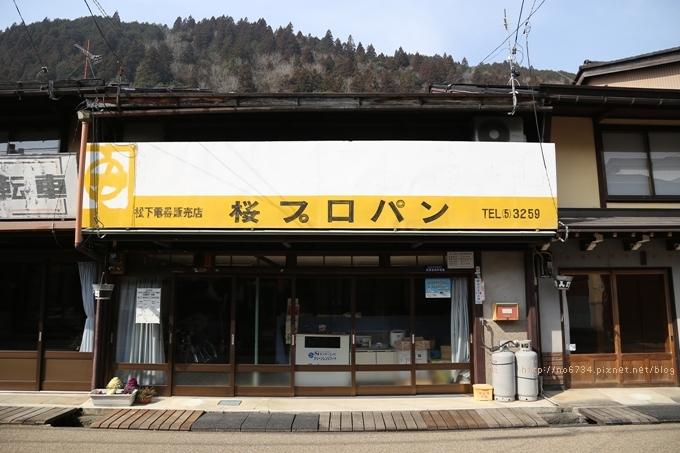 20130307_ToyamaJapan_2711 ff