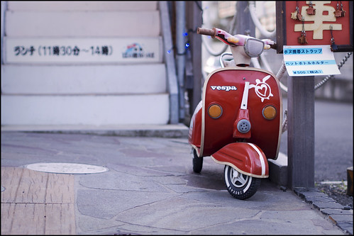 Vespa for kids? by Eric Flexyourhead