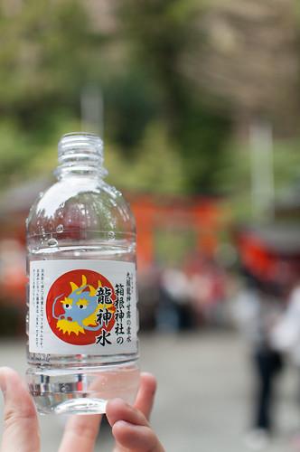 ありがたいお水 - 箱根神社/箱根日帰り旅行