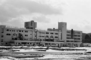 Shizugawa Hospital