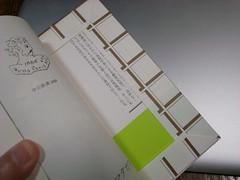 R0016040.JPG