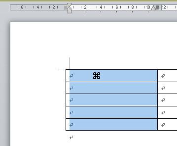 在 Word 2010 設定「合併儲存格」的快速鍵 Step 1