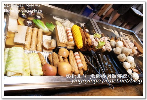 彰化北斗_老街魯肉飯傳統小吃20130331_R0073336