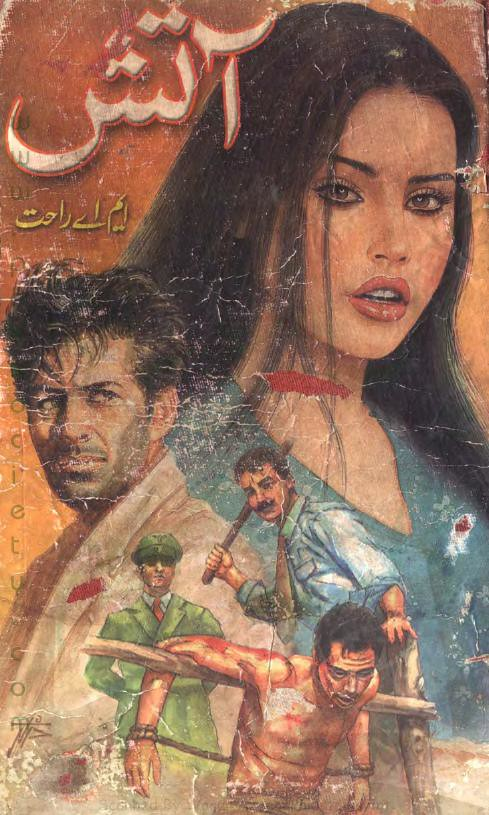 Aatish Part 2  is a very well written complex script novel which depicts normal emotions and behaviour of human like love hate greed power and fear, writen by MA Rahat , MA Rahat is a very famous and popular specialy among female readers