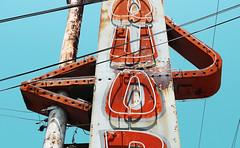 Liquor, El Monte, CA
