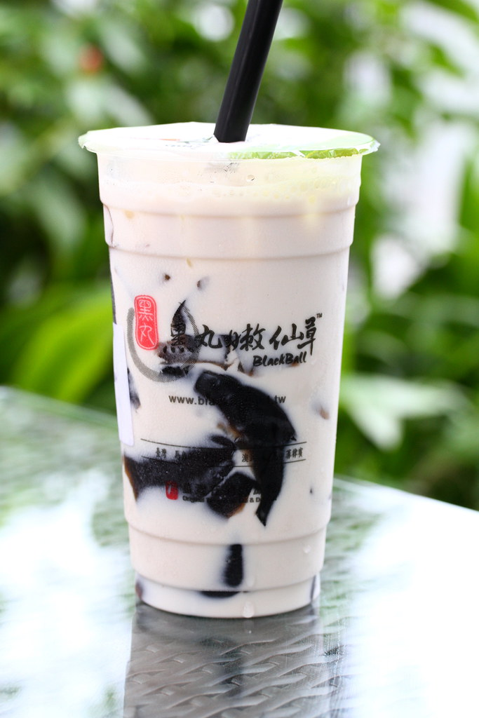 BlackBall Grass Jelly Milk