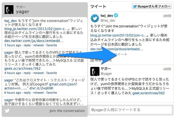 2013-02-07_twitter_widget_00