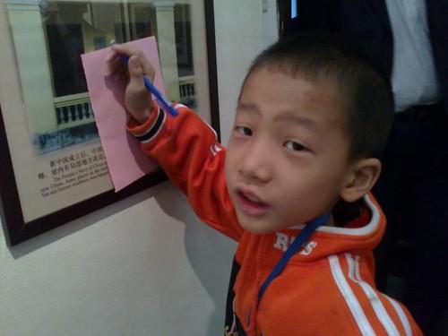 Guangboy.