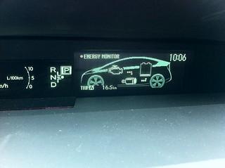 Toyota Prius Plug-in 2010 1
