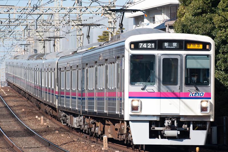 Keio Line S.S.Express Shinjuku 7421F+9***F