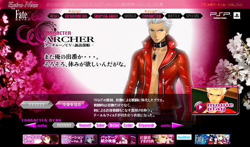 Fate_Extra_CCC_GARcher_PV