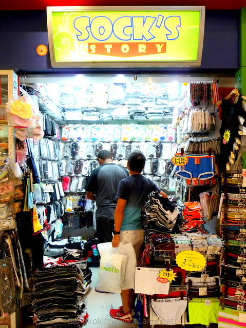 Bangkok Oct 2011 - sock store