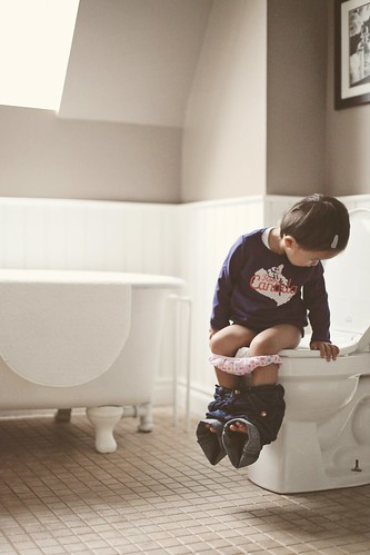 toilet training cuteness
