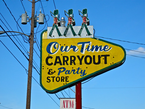 Our Time Carryout, Toledo, OH