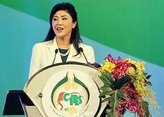 泰國總理盈拉西那瓦於2013年3月3日歡迎CITES代表(照片提供:CITES)