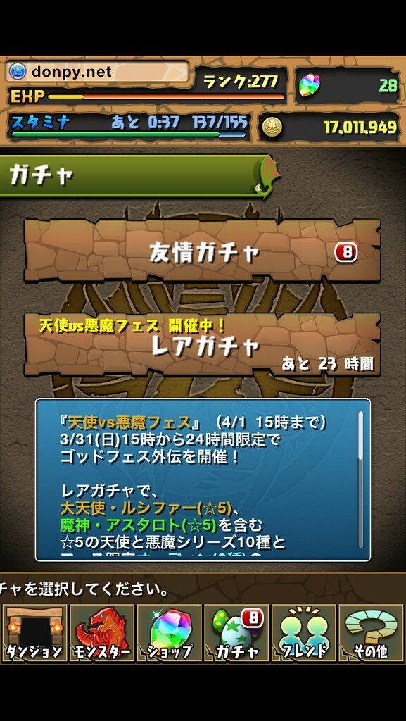 20130331150029