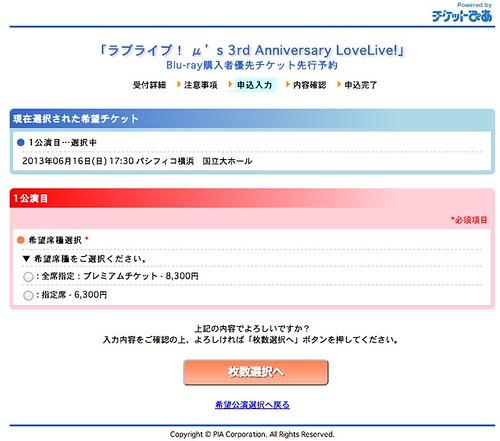 スクリーンショット 2013-04-09 23.10.12