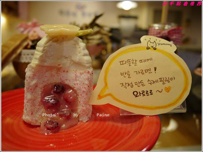 0402仁寺洞 희동아엄마다韓式年糕蛋糕店 (46).JPG